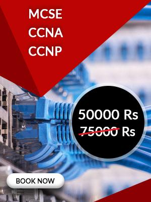MCSE, CCNA, CCNP